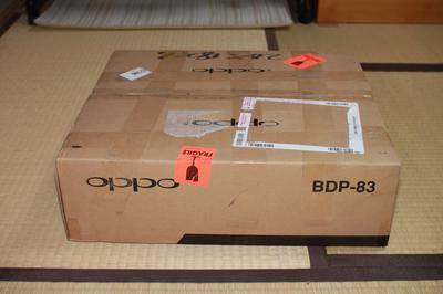 BDP-83_1.jpg